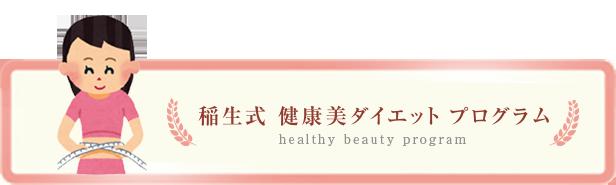 diet_bn_blog